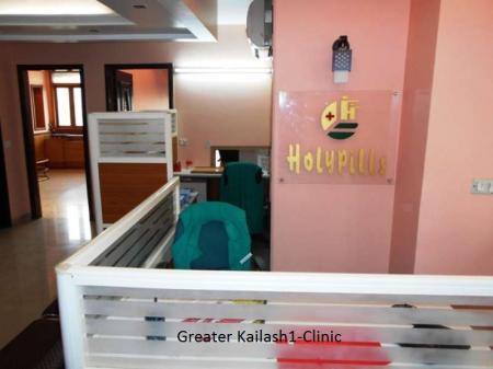 Homeopathy Clinic in South Delhi