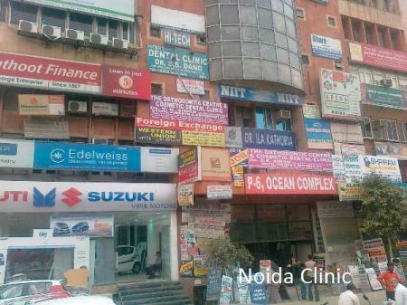 noida clinic